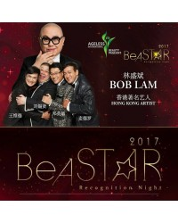 Be A STAR 2017 Recognition Night Tiket