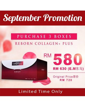 Reborn Collagen Plus x3 Box - Limited Time Only