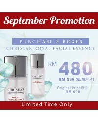Royal Facial Essence x3 Box - Limited Time Only