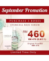 Stemcell Reju Serum x3 Box - Limited Time Only