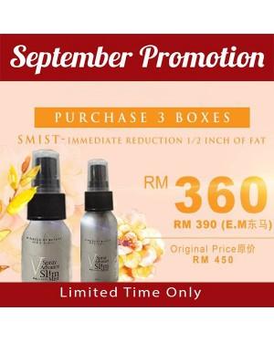 V Spray Slim Mist x3 Box - Limited Time Only