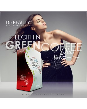Reborn Lecithin Green Coffee Plus
