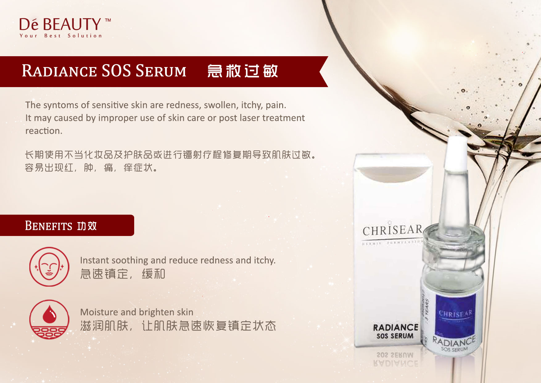 De Beauty Chrisear Radiance SOS Serum
