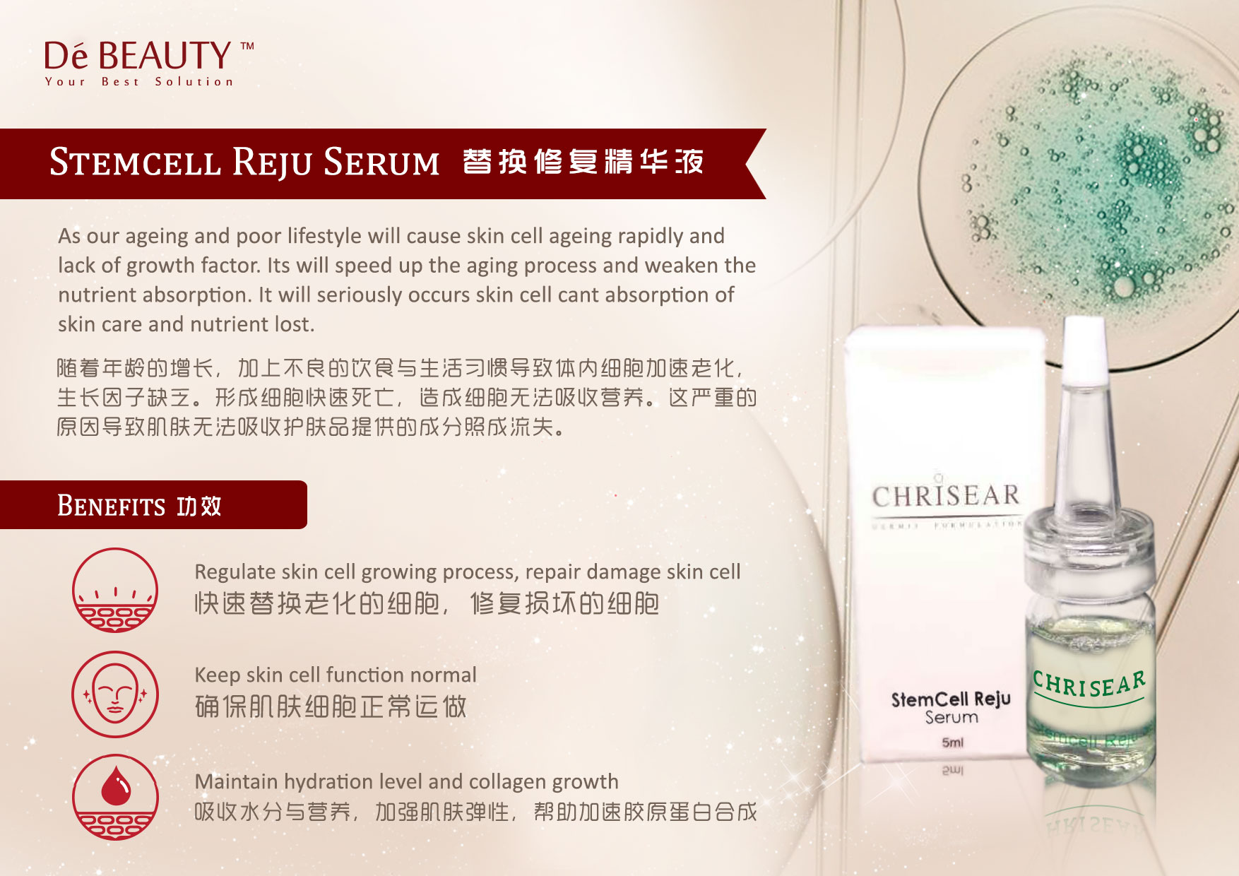 De Beauty Chrisear Stemcell Reju Serum