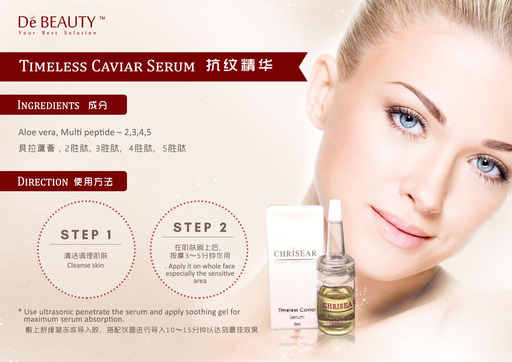 De Beauty Chrisear Timeless Caviar Serum
